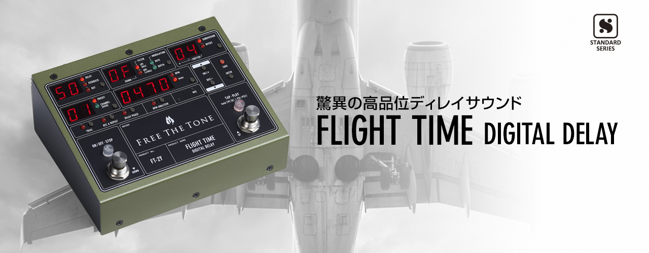 FLIGHT TIME FT-1Y